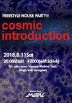 20180811 cosmic introduction.jpg