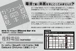 20121014ura.jpg